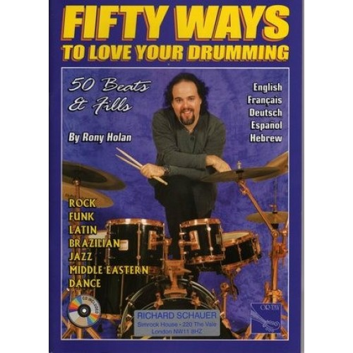 Fifty Ways To Love Your Drumming, 50 Beats And Fills