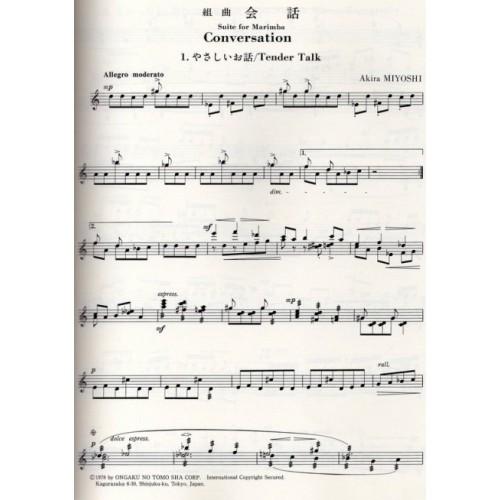Modern Japanese Marimba Pieces 2