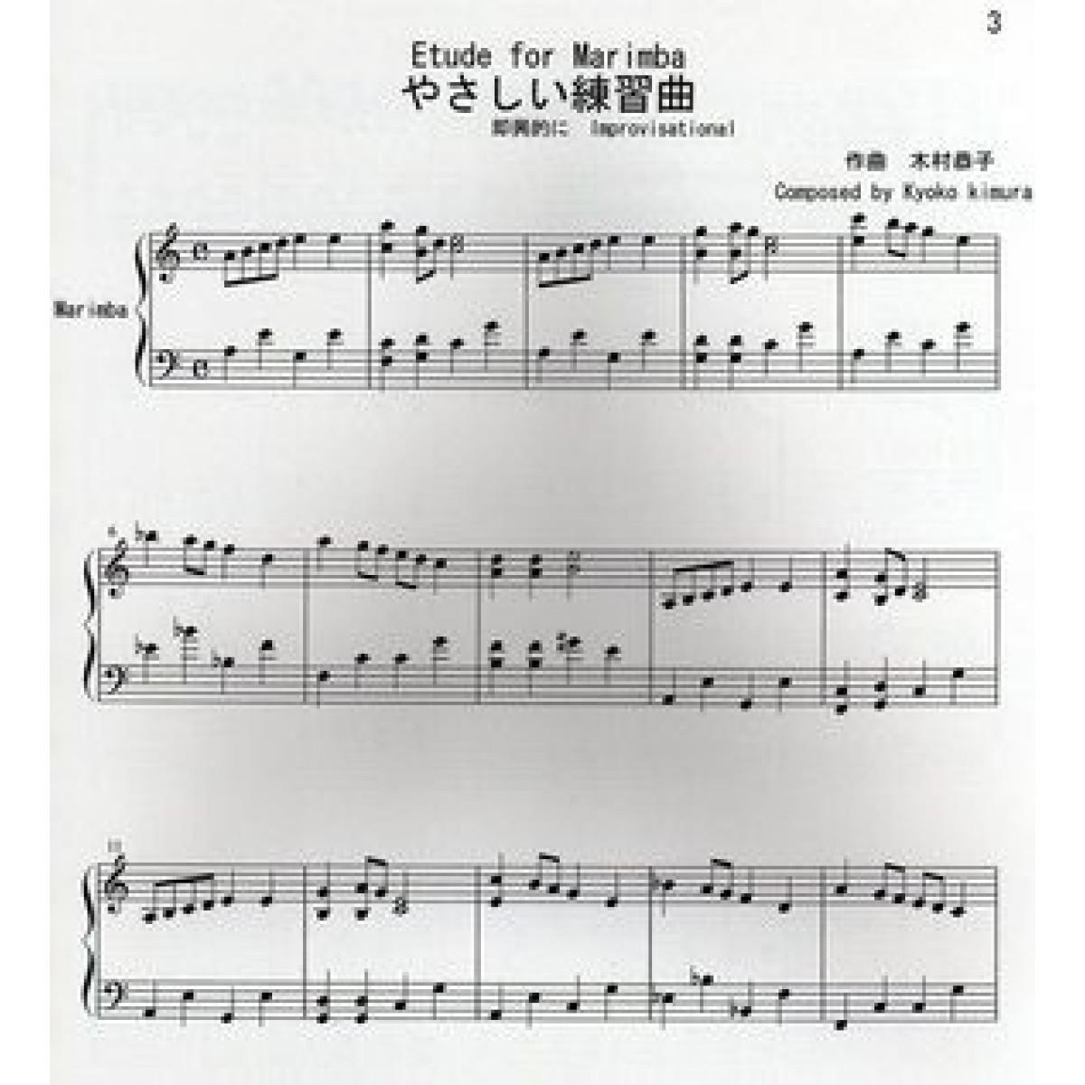 Works For Marimba - Imporovisational