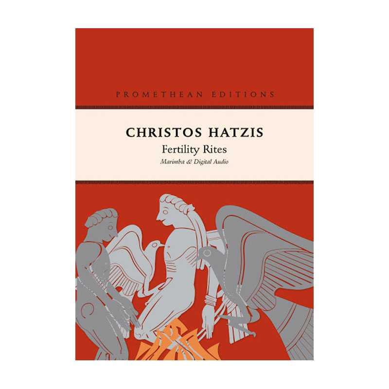 Fertility Rites by Christos Hatzis